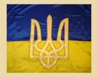 флаг Украины (150*100 см)