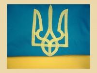 флаг Украины 02 (150*100 см)