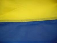 флаг Украины (140*90см)