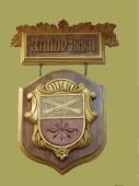 герб Запорожья (35*24 см)